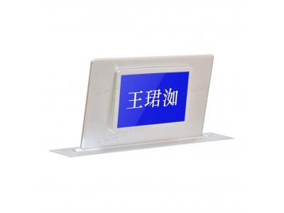 交互式多媒体会议升降终端-纯升降终端带电子桌牌