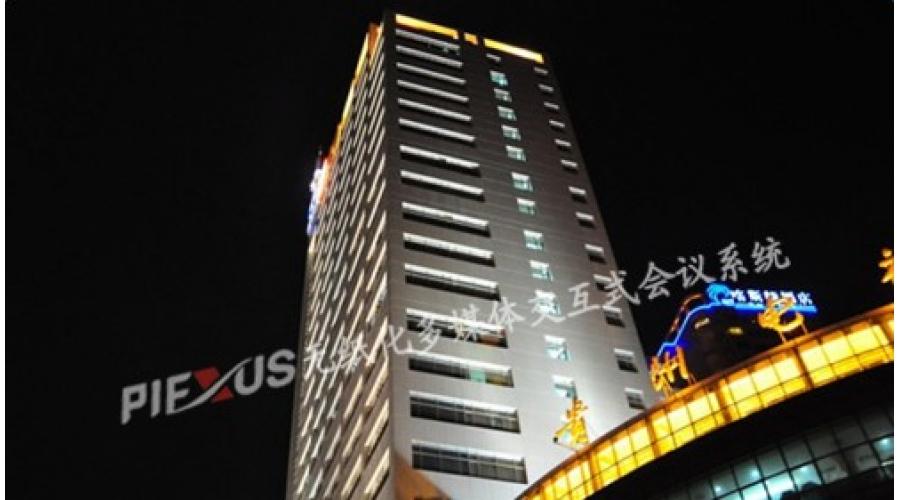 PLEXUS(派乐斯)-贵州省广播电视台二期业务大楼